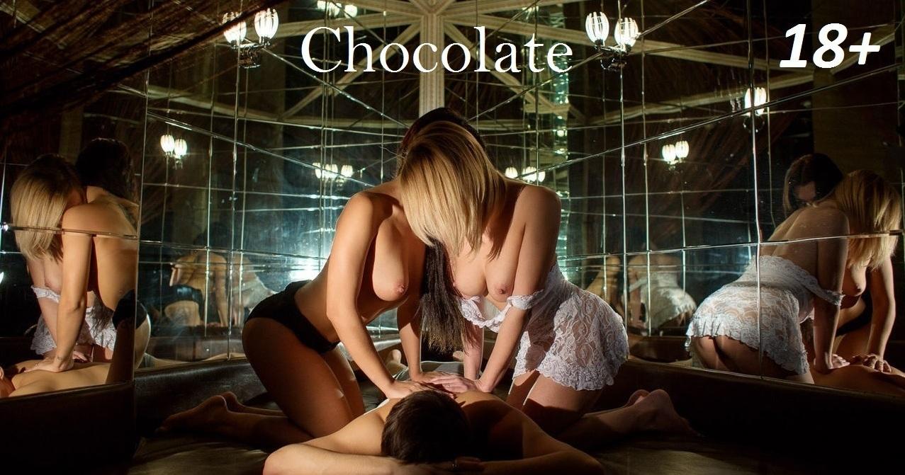 Эротический массаж f эротический массаж в козельске